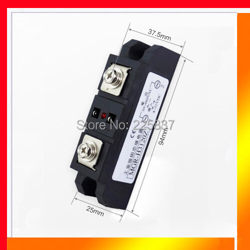 Free shipping high quality SSR 120A DC-AC4-32vDC to 40-480v AC industrial solid state relay, single phase ssr,120A SSR high quality ac 360 415v 16a ie 0140 4p e free hanging industrial plug red white