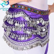 Women Bellydance Dancewear Belt Hip Scarf Wrap Skirt Waist Chain for Belly Dance Indian Handmade Silver 310 Cions Velvet