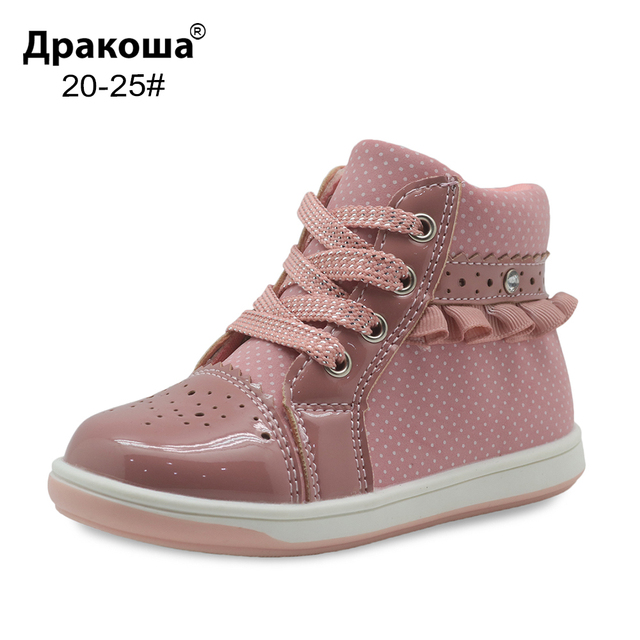 Apakowa обувь для девочек из искусственной кожи для девочек Повседневная обувь милые Демисезонный Дети ботильоны на молнии противоскользящие детская обувь P159