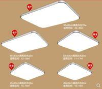 Три Спальня s и два Спальня s весь дом посылка светодиодный Потолочные светильники Гостиная Спальня лампы исследование ресторан освещение