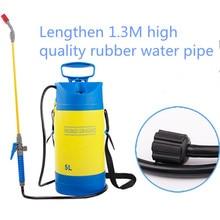 5L manual agricultural sprayer gardening tools (plastic spray stick)