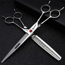 7-inch High Quality Barbershop Curved Scissors Japanese Thinning Shears Imported Haircut Cutting Kit Makas