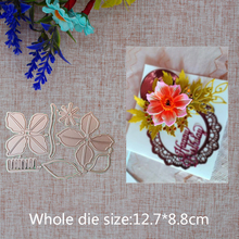 2019 New Arrival Beautiful Flower Cutting Dies Stencil DIY Scrapbook Embossing Decorative Paper Card Craft Template 127x88mm 2019 new arrival lovely circle grass cutting dies stencil diy scrapbook embossing decorative paper card craft template 89x83mm