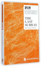 21st Century Chinese Literature the Last Subway Language English Keep on Lifelong learning as long you live-427