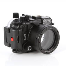 Meikon Waterproof Underwater Housing Camera Diving Case for Canon G7X Mark II WP-DC54 G7X-2(China)