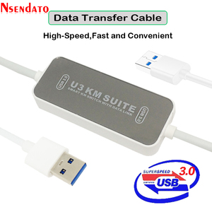 Image 1 - PC to PC U3 KM Suite Smart KM Swicth Converter with Data link USB3.0 Transfer Cable Cord Data Sync Link Cable for MAC Windows