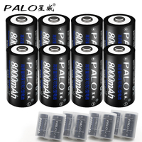 8pcs D Type 8000mah NIMH Environmental Safety Rechargeable Batteries For Radio Toys Flashlight Remote Controller LEDlight