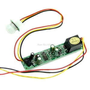 DC 12V 5A Useful IR Pyroelectr