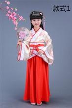 زي الفتيات الأطفال كيمونو التقليدية خمر مروحة الطلاب الطلاب جوقة الرقص زي اليابانية يوكاتا
