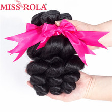Miss Rola Pre-Colored Peruvian loose Wave Human Hair Extensions Non Remy Hair Weave Bundle 1 Piece/Lot Can Buy 3/4/5 Bundles #1B