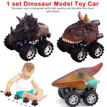6PC Children's Day Gift Toy Dinosaur Model Mini Toy Car Back Of The Car Gift Truck Hobby Funny KID Gift 6 pcs set animal children gift toy dinosaur model mini toy car pull back cars toy truck hobby funny kid gift toys for children