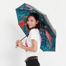 2019 Hot Sale Fashion Folding Umbrella Rain Women Gift Men Mini Pocket Parasol Girls Anti-UV Waterproof Portable Travel UMBRELL