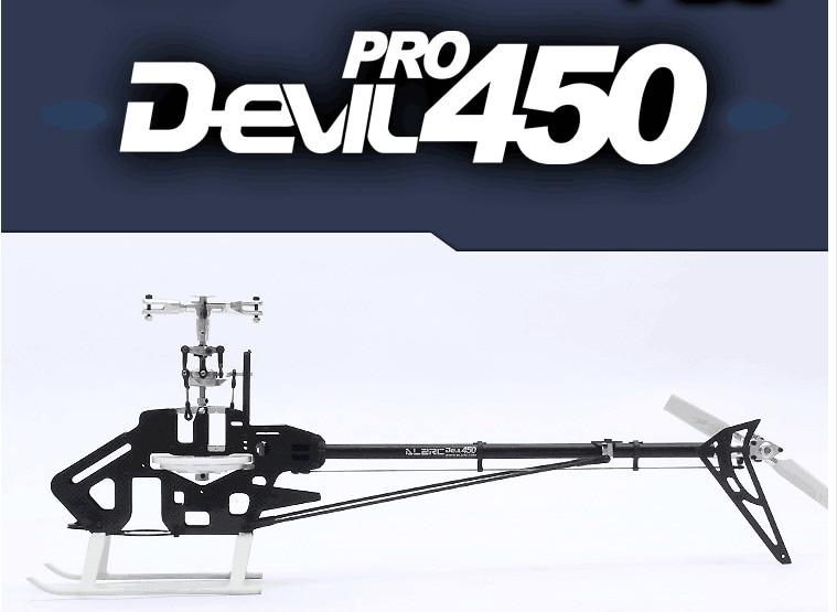 ALZRC Devil 450 Pro FBL Kit Empty HelicopterALZRC Devil 450 Pro FBL Kit Empty Helicopter