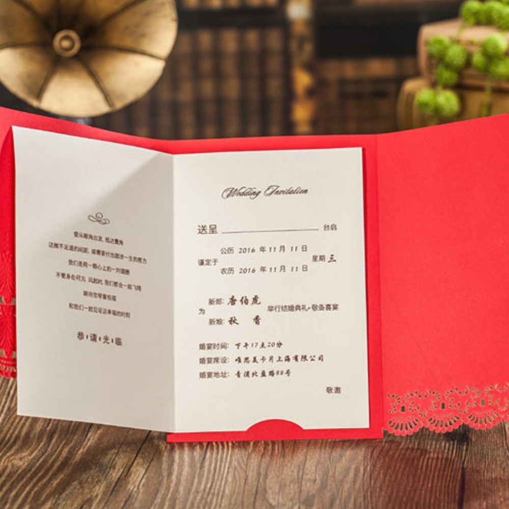Luxury Laser Cut Wedding Invitations Cards with Lace Engagement ...