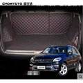 CHOWTOTO AA Special Trunk Mats For Benz ML350 Durable Waterproof Carpets For MB ML 350 Lagguge Mats