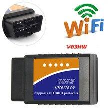 V03HW WIFI OBD2 ECU Computer Interface 16pin OBDII standard Auto Fehler Detektor Telefon Auto Scanner Tool für Android Windows