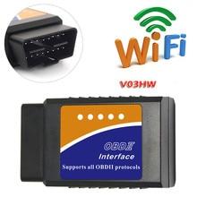 V03HW WIFI OBD2 ECU Interface dordinateur 16pin OBDII standard détecteur de défaut de voiture téléphone voiture Scanner outil pour Android Windows