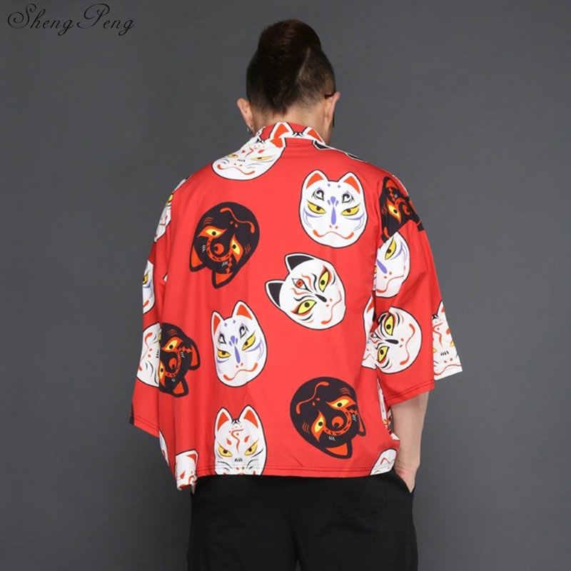 Японские кимоно кардиган мужской хаори юката мужской костюм самурая одежда кимоно куртка мужская кимоно рубашка юката хаори Q629