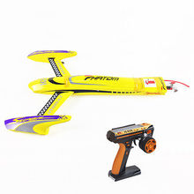 100KM/H H660 Electric Brushless RC Speed Radio Controled Racing Boat RTR Yellow