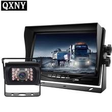 Câmera de visão de carro de alta definição, monitor de carro digital lcd de 7 polegadas, ideal para dvd display, sistema de assistência à estacionamento para caminhão rv