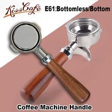 58MM Stainless Steel Coffee Machine E61 Bottomless Filter Holder Portafilter Acid Branch Wooden Handle Professional Accessory