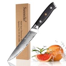SUNNECKO 5 »утилита Ножи 73 слоев Дамаск Сталь острое лезвие Кухня ножей G10 ручка, Универсальный резак для мяса Ножи