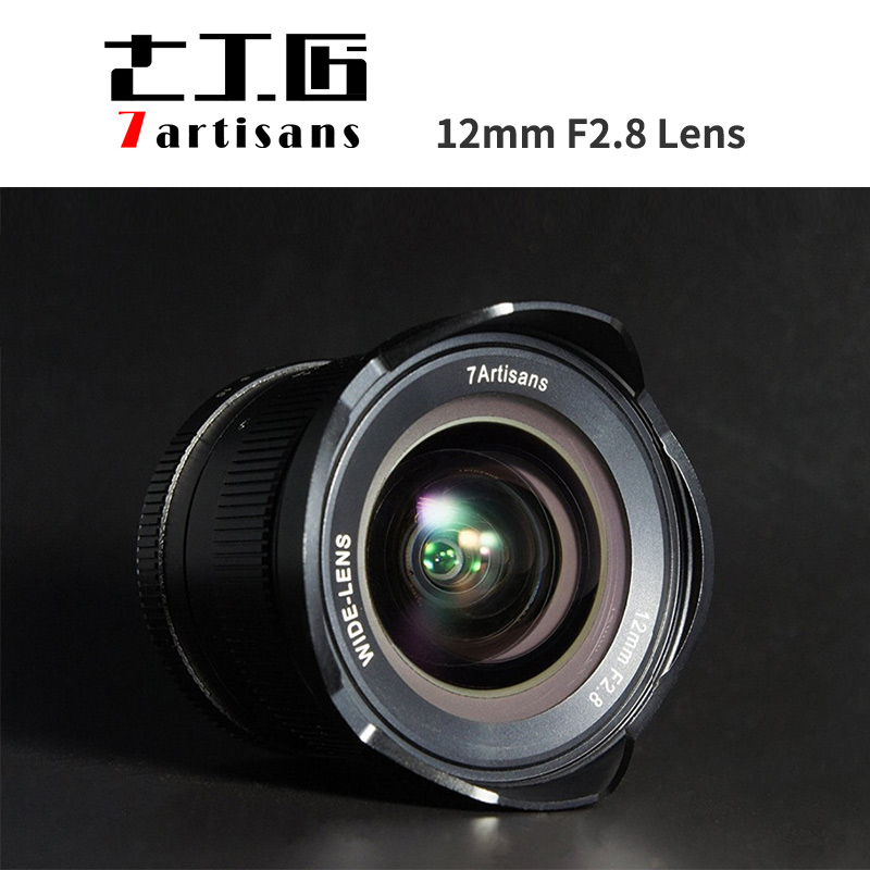 7artisans 12mm f2.8 Ultra Wide Angle Lens for Sony E-mount canon eos-m fujifilm FX APS-C Mirrorless Cameras Manual Focus Lens aps c cl mil7528n 7 5mm f2 8 fish eye wide angle lens suit for fujifilm fx nex micro 4 3 eos m with lens wrist strap