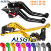 CNC Adjustable Clutch Brake Levers Set Short Long 2 Style 10 Colors Fit For KYMCO DOWNTOWN