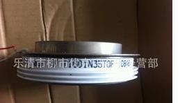 T1451N52TOH assurez-vous que la livraison nouvelle et originale, rapide, 90 jours de garantie