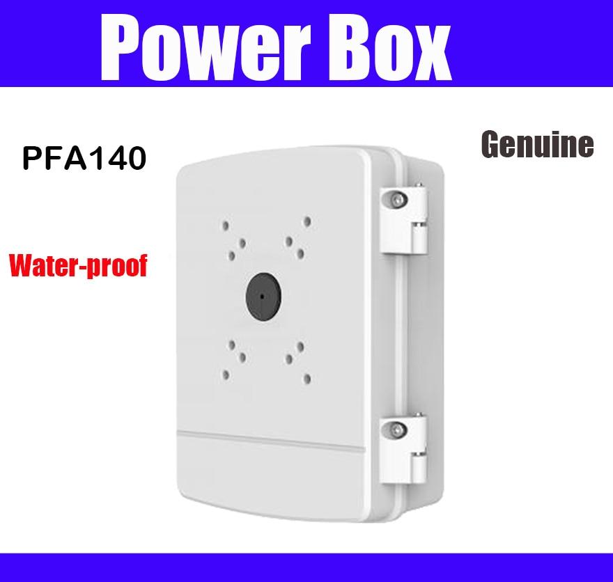 original PFA140 power box water proof IP66 DH PFA140 aluminum SECC Aesthetic design for ip cctv