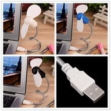 1 шт. гибкий 6 цветов Мини USB Охлаждающий Вентилятор Кулер для ноутбука Настольный ПК компьютер Ноутбук летний Портативный Питание от USB вентилятор