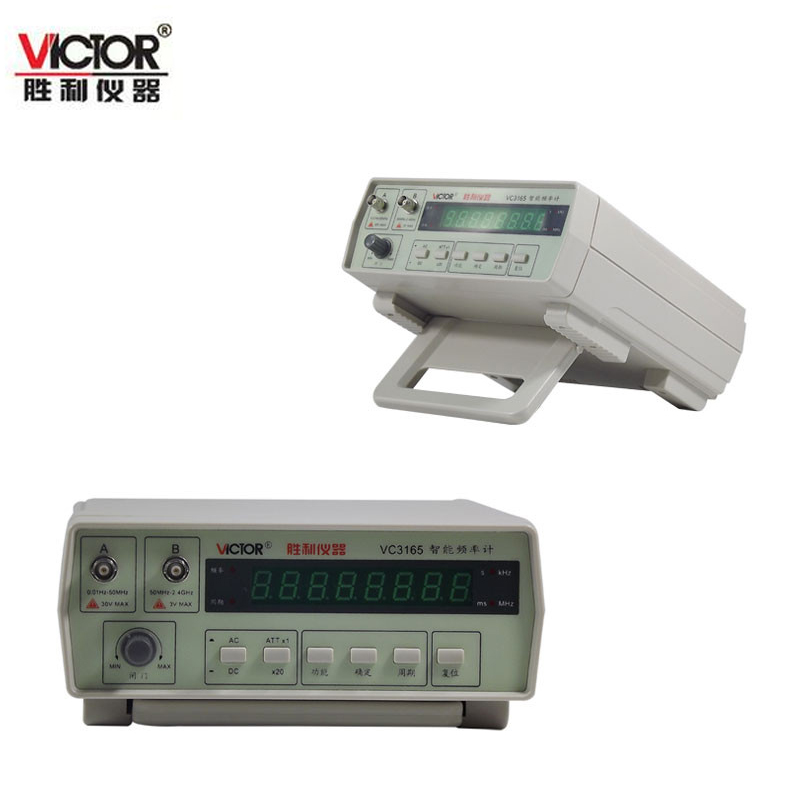 1pc VICTOR VC3165 0.01Hz - 2.4GHz Precision digital Frequency Meter tester Frequency Counter 8 digit led display