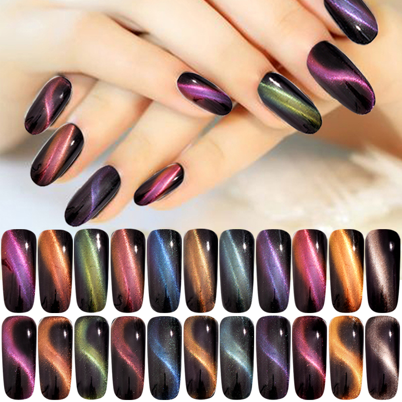 0.5g 11 Colors Magnetic 3D Cat Eye Effect Powder