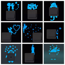 Hot selling cartoon 3D switch sticker childrens room night light Andromeda cat wall decorating on the