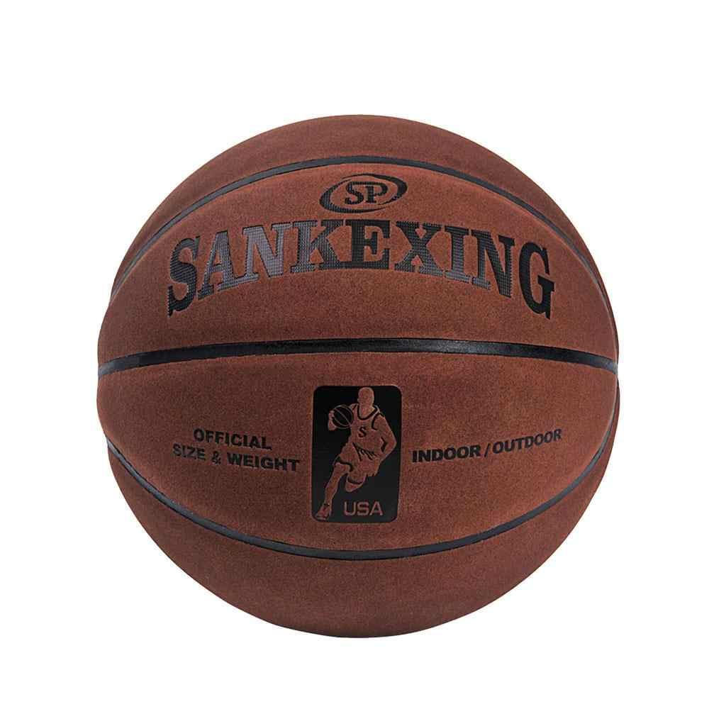 Бренд SANKWXING, Официальный баскетбольный мяч, Размер 7, кожаные баскетбольные мячи, для улицы, для мужчин, баскетбольный мяч 75 см, мягкий, бесплатная доставка