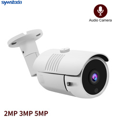 H.265 Security IP Camera Audio Outdoor Waterproof IP66 CCTV Camera P2P video surveillance home security ONVIF Optional 5MP