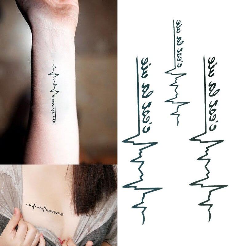 Tattoo Designs Ecg: Online Shopping Chest Designs