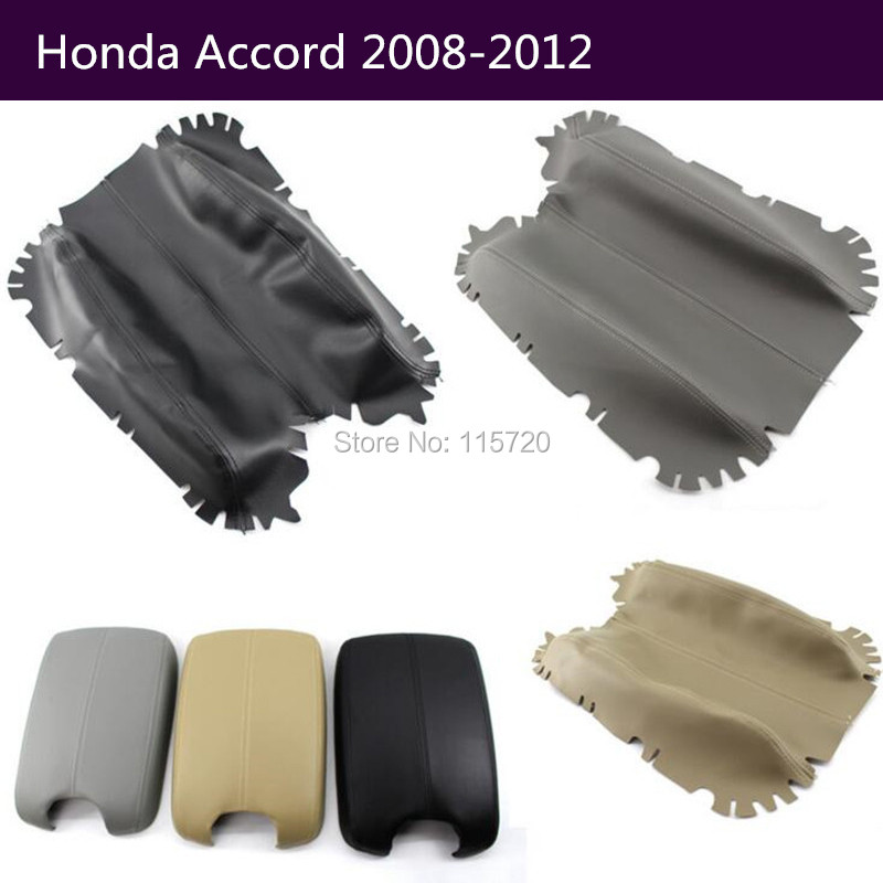 For Honda Accord 08-12 Grey Console Lid Cover Leather Center Box Armrest Cover