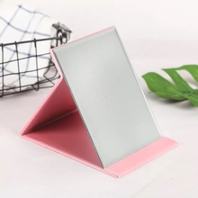 Foldable Portable Leather Makeup Mirror Women Beauty Cosmetics Mirrors Make Up Tool 3 color 20.5*15cm