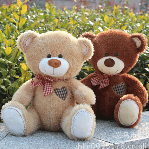 List Of Cute Names For Teddy Bears