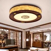 Светодиодный потолочный светильник в китайском стиле, круглый светильник для гостиной, светодиодный Деревянный светильник для спальни, ви