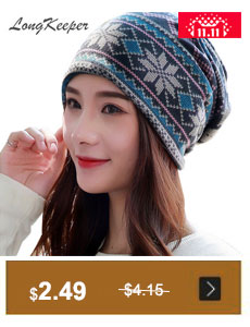 2636cdf3085db Autumn Fashion New Knit Baggy Beanie Hat With Flower Female Warm ...