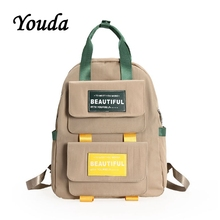 Youda Korean Fashion Color Matching Schoolbag College Style Student Backpack High Quality Backpacks Simple Casual Shoulder Bag