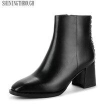 Г. Женские Модные ботильоны на молнии из натуральной кожи пикантная женская обувь на высоком квадратном каблуке демисезонная танцевальная обувь для вечеринок