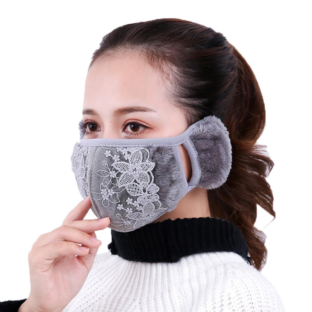 MISSKY 2 In 1 Unisex Solid Color Warm Ear Cover + Dust-proof Mask Perfect Wear Accessory For Winter