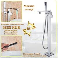 Современной хромированной польский Ванная комната Душ Ванна смеситель Ванная комната кран напольные Ванна Нажмите Одной ручкой W/ручной ду
