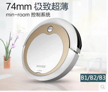 Automatic intelligent cleaning robot vacuum cleaner automatic charging