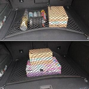 Image 4 - Organizador para mala de carro, para nissan x trail t31 2008 2009 2010 2011 2012 xtrail nylon para armazenamento de bagagem rede de malha elástica