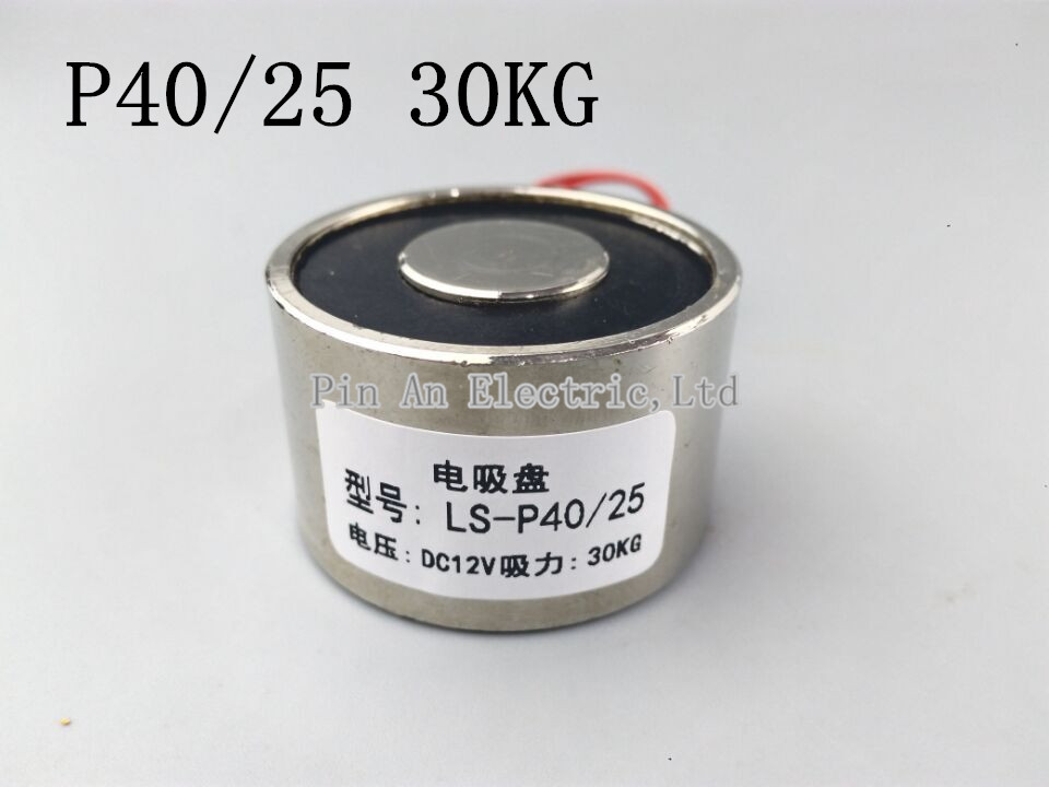 High Quality New P40/25 30kg Round Electromagnet Electric Lifting Magnet Solenoid Lift Holding 8W DC 12V Magnetic Materials