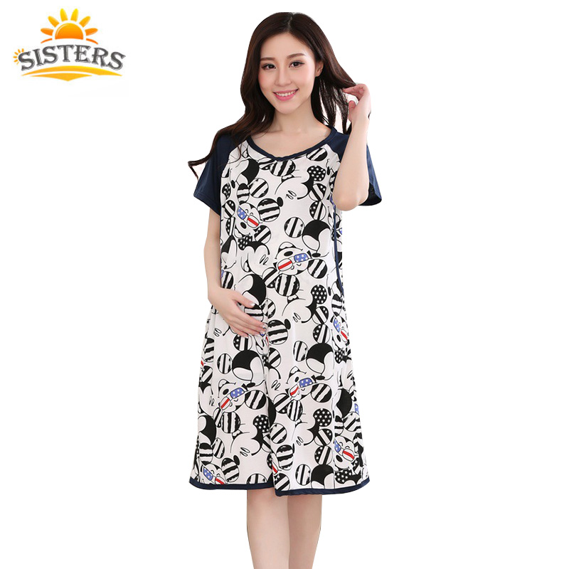 2016 Big Size Maternity Sleepwear Pregnant Women Pajamas -7885